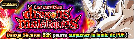 Dragon Ball Z Dokkan Battle Terribles dragons maléfiques