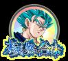 Dokkan Battle médaille Eveil Fusion qui brûle d'une flamme bleue