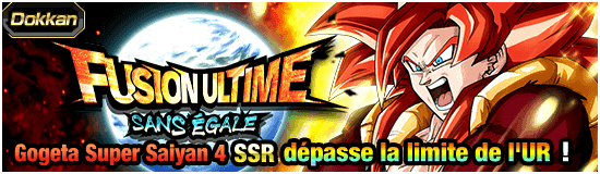 Dragon Ball Z Dokkan Battle Fusion ultime sans égal