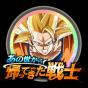 Dokkan Battle médaille Eveil Guerrier revenur de l'au-delà