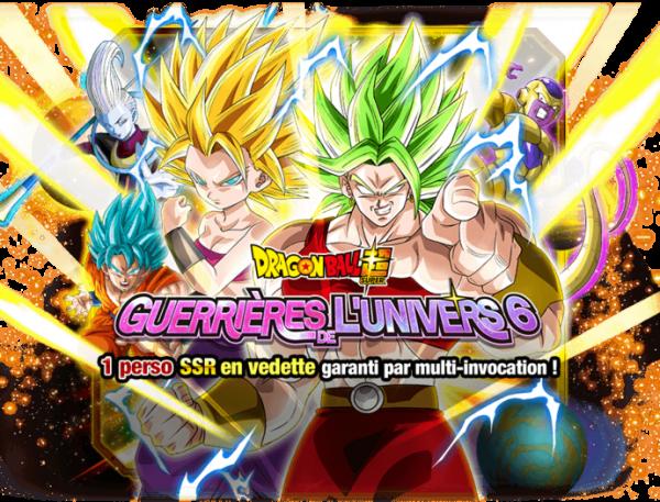 Portail d'invocation Guerrière Univers 6